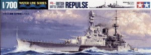HMS_Repulse_box