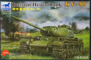 KV-85_box