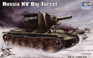 KV-II