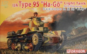 Type-95_box