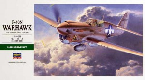 P-40-box