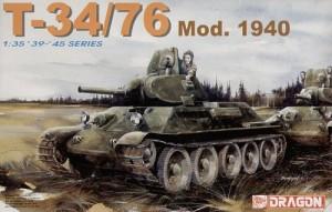 T-34_1940_box
