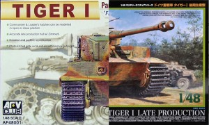 Tiger_mix_box