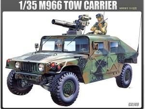 M966_box