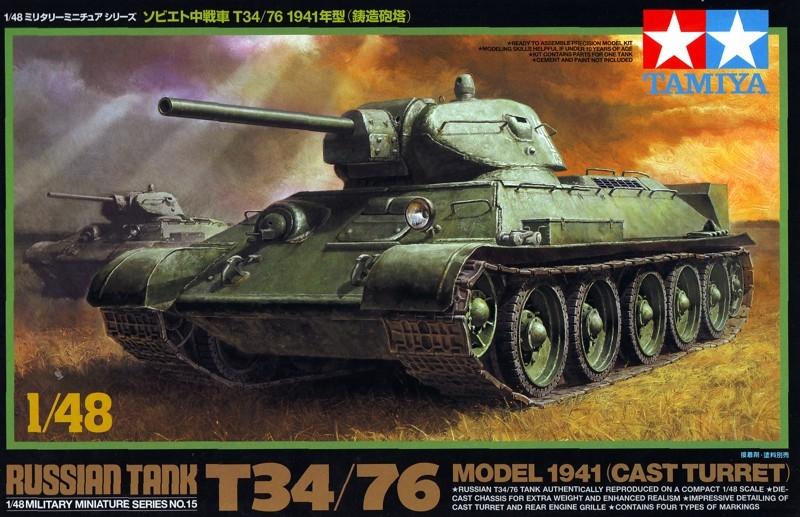 T-34_model41_48_box