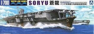 Soryu_box
