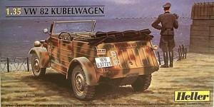 kubel_box