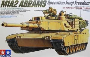 Abrams_box