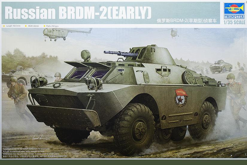 BRDM-2_020