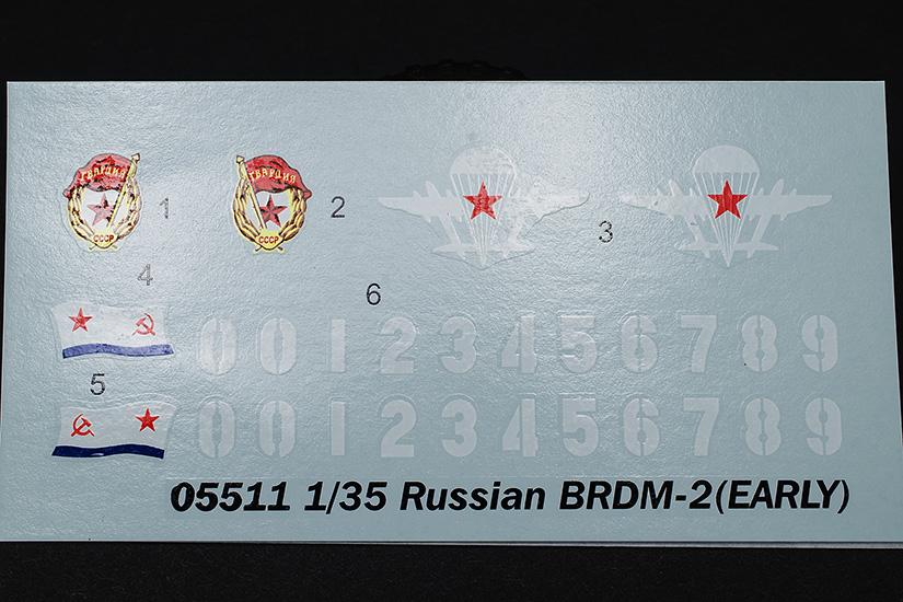 BRDM-2_047