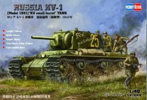 KV-1_box