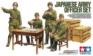 IJA_Officer_box