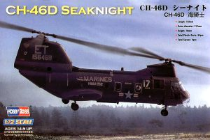 CH-46_Box